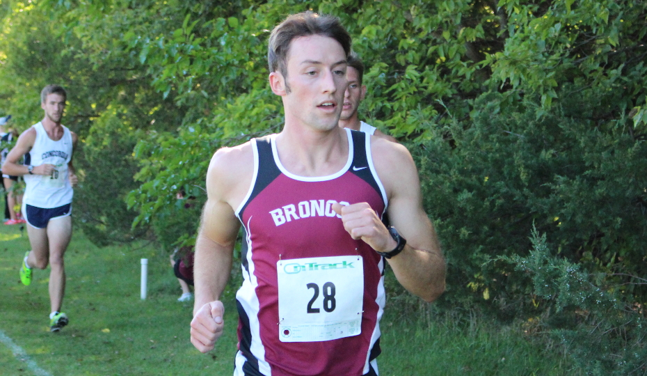 Photo for Men's Cross Country Places Third at Dean White Invite