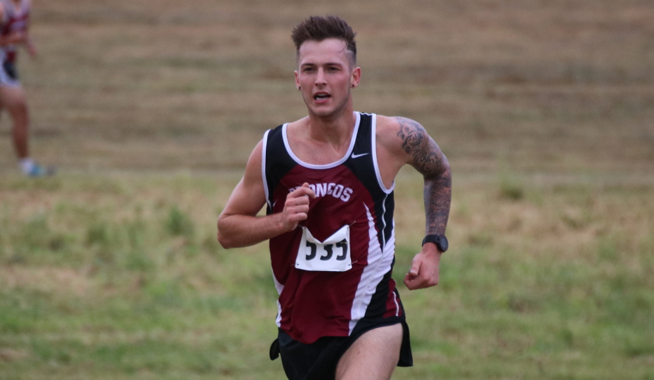 Photo for Men's Cross Country Finishes Eighth at Mid-States